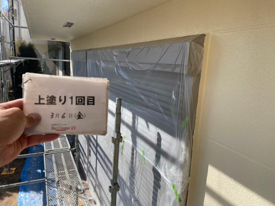 外壁 上塗り1回目(中塗り)