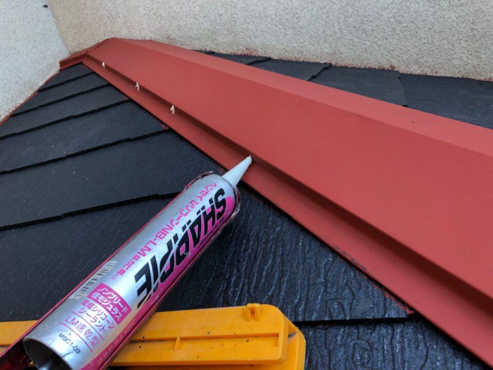屋根板金 釘補修